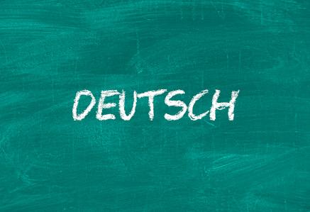Nachhilfe Landshut - Nachhilfefächer Deutsch